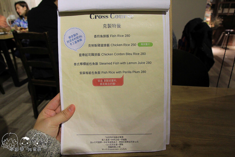 Cross Caf'e克勞斯咖啡店 004