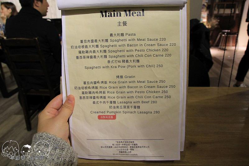 Cross Caf'e克勞斯咖啡店 006