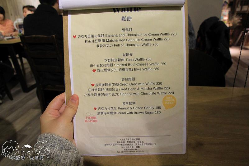 Cross Caf'e克勞斯咖啡店 008