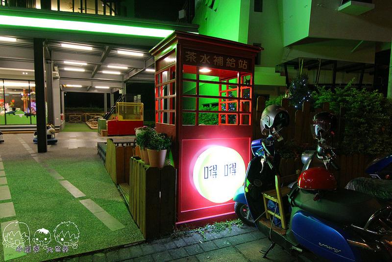 員林親子餐廳 009