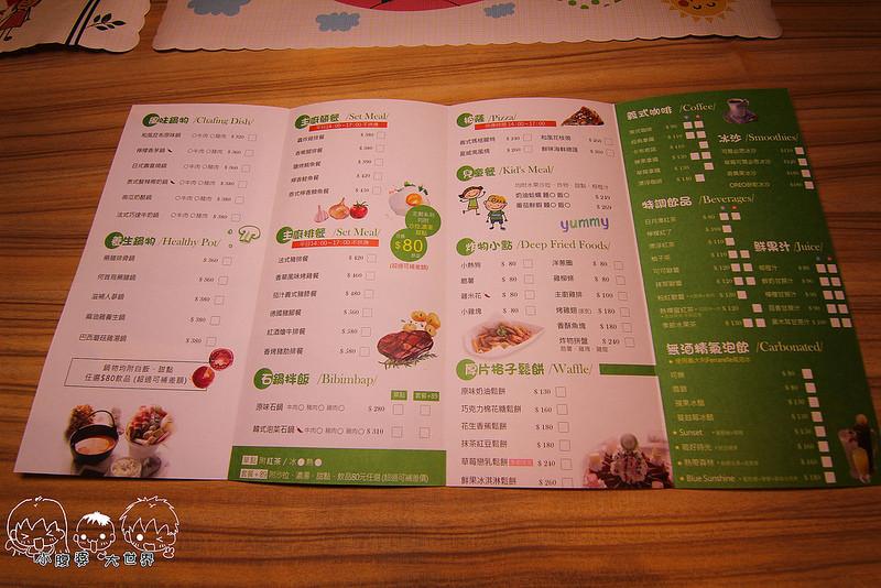 員林親子餐廳 035