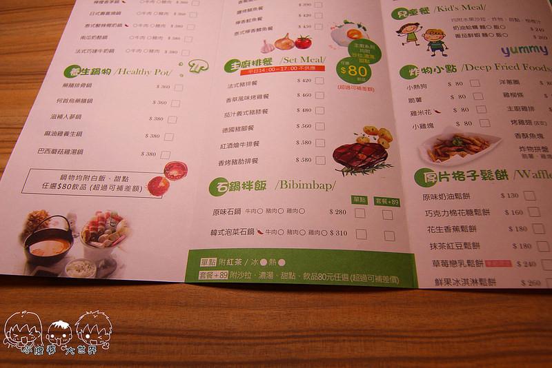 員林親子餐廳 037