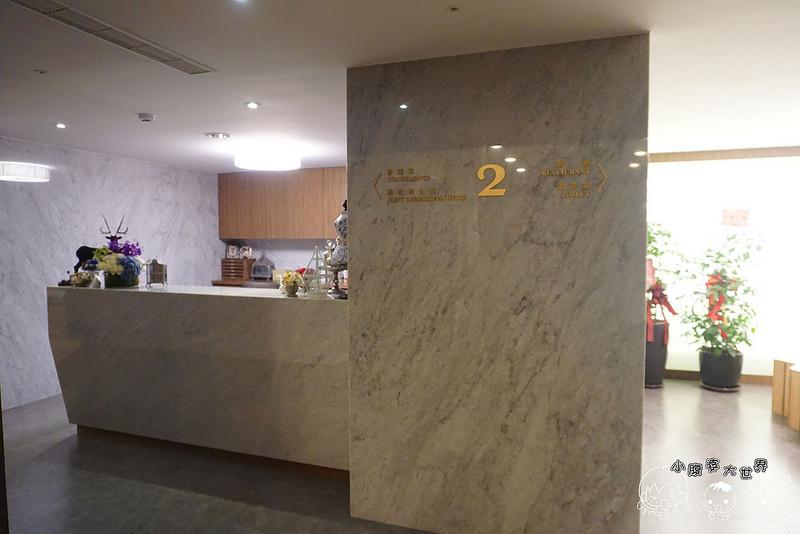 飯店 1044