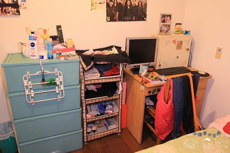 房間 017