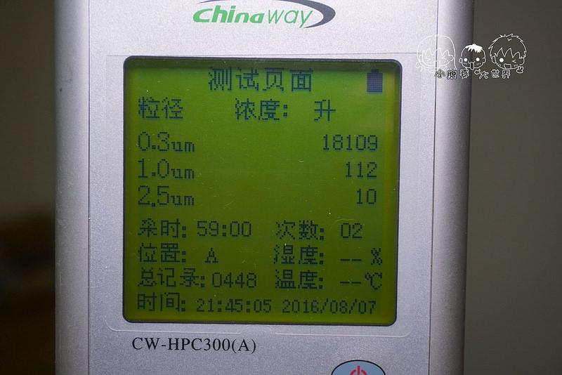 DSC05745