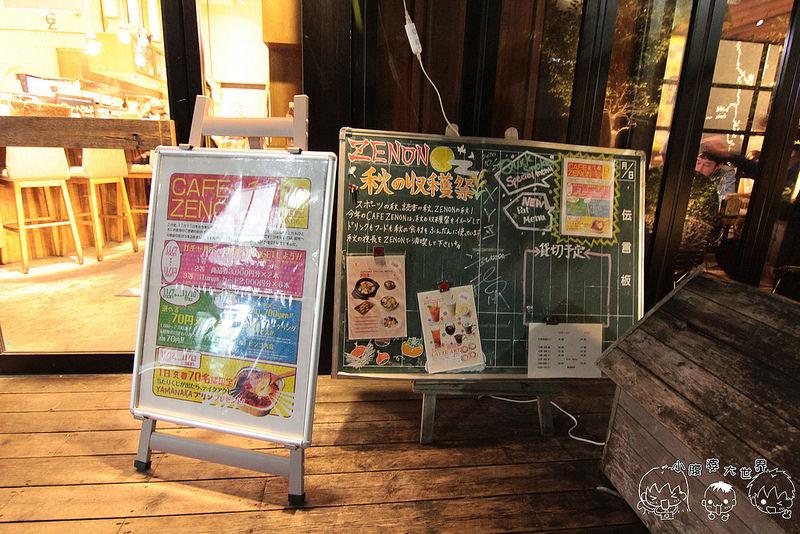 cafe 006