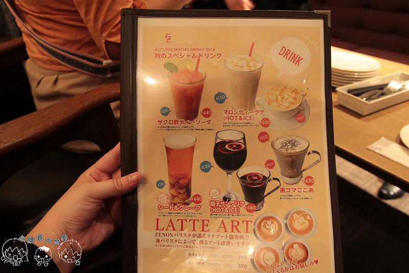 cafe2 009