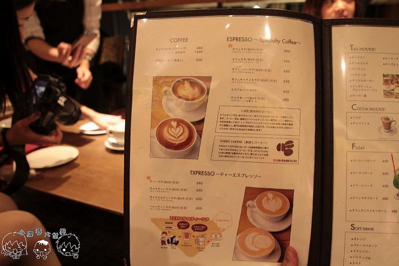 cafe2 010