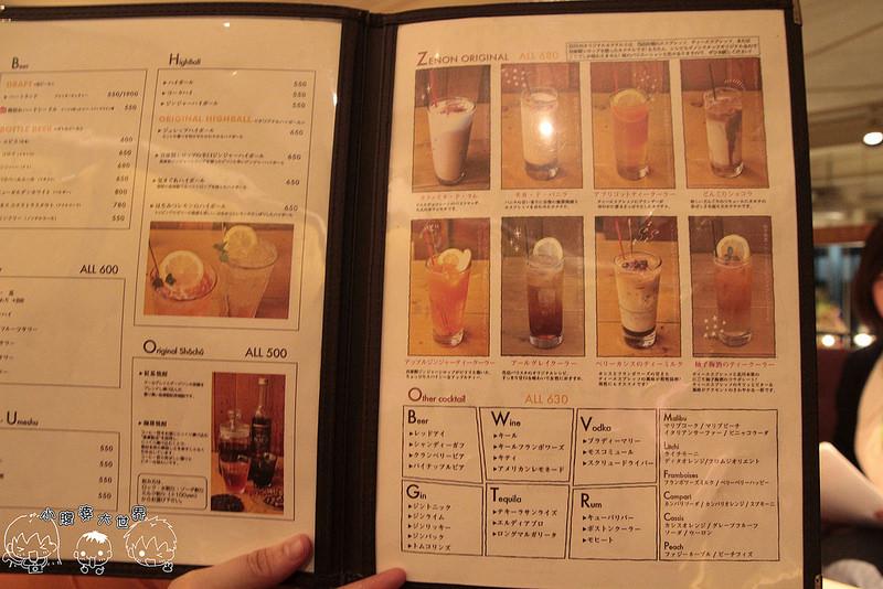 cafe2 013