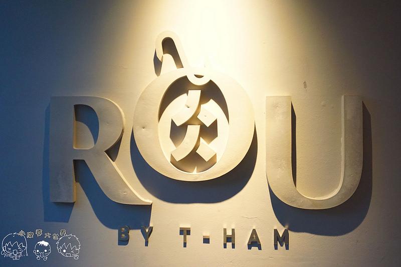 ROU1 002