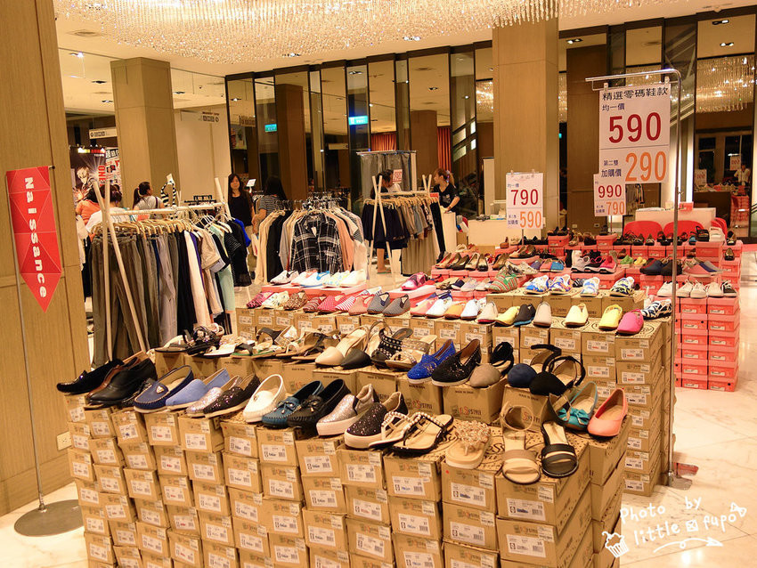 [高雄特賣資訊]新光三越專櫃特賣~女孩兒的愛鞋/童鞋:Naissance奈森思專櫃男女鞋特賣,最低下殺590元第二雙290元起!~花少錢帶回千元鞋款。