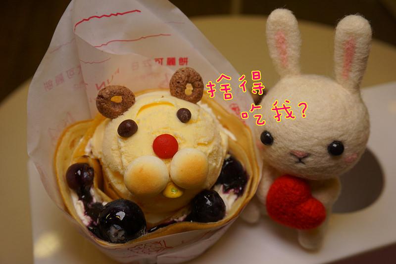 [嘉義美食] fun tower日式(軟)可麗餅專賣店:推出暑期限定超萌動物版:藍莓乳酪,酸酸甜甜,沁心涼+奶香綿密感。 @小腹婆大世界