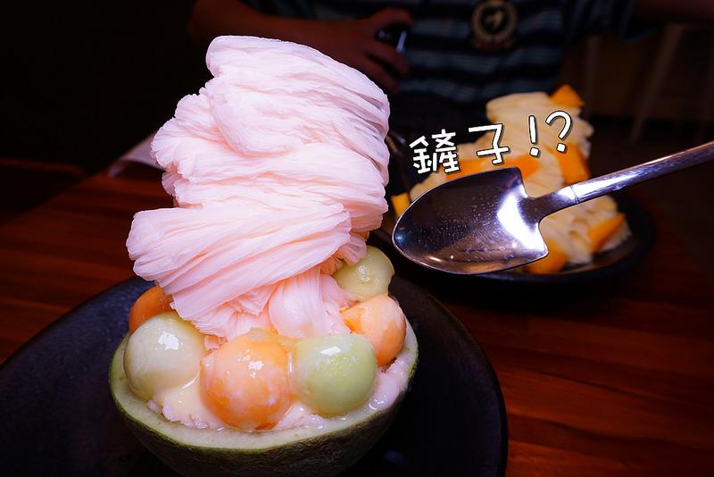[彰化員林] 用鏟子吃冰?!一顆顆綠色+橘色哈密瓜變成美麗的哈密瓜冰山,夏日限定芒果雪花冰好消暑啊!!!就是玩創意:帕斯布創意冰品。 @小腹婆大世界