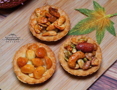 [高雄|三民區]隱藏版的甜點店「中村文御手作」,神奇的甜點豆塔店(陣陣蜂蜜香)。