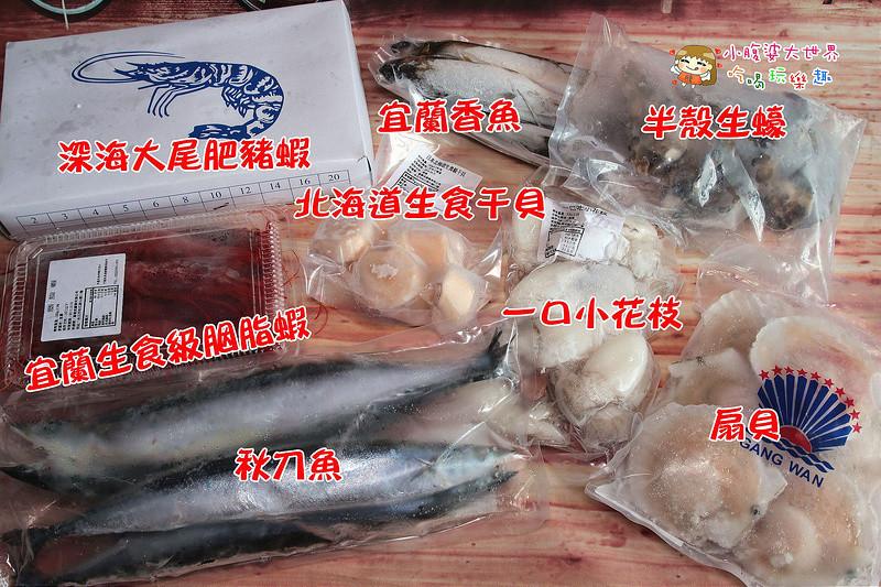 [宅配|中秋節必備]海鮮王幫你準備滿滿海味:生蠔,北海道干貝,明蝦,海鮮,網路訂購超方便。 @小腹婆大世界