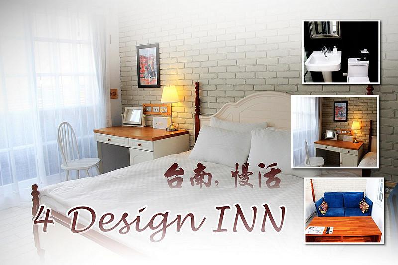 【台南|住宿推薦】4 Design INN(台灣旅行)北歐白色鄉村風空間,設計師設計迷人浪漫雙人房型,白色小屋(武聖夜市.花園夜市.大東夜市) @小腹婆大世界