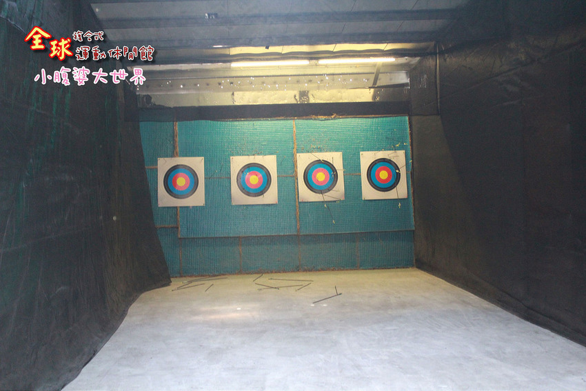 射箭 010