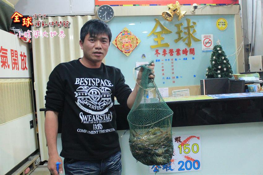 釣蝦 004