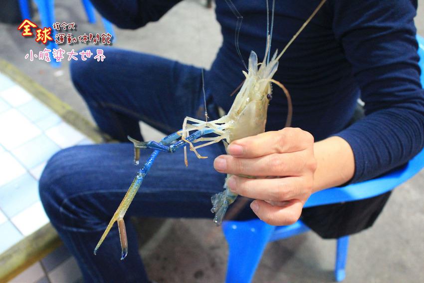 釣蝦 021