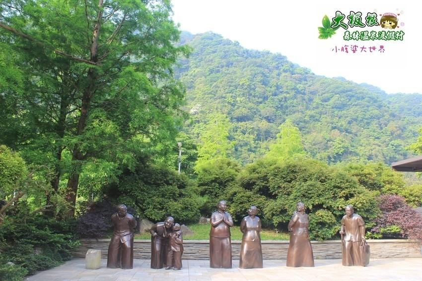 大板根森林溫泉渡假村 002.jpg