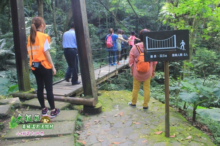 大板根森林溫泉渡假村 031.jpg