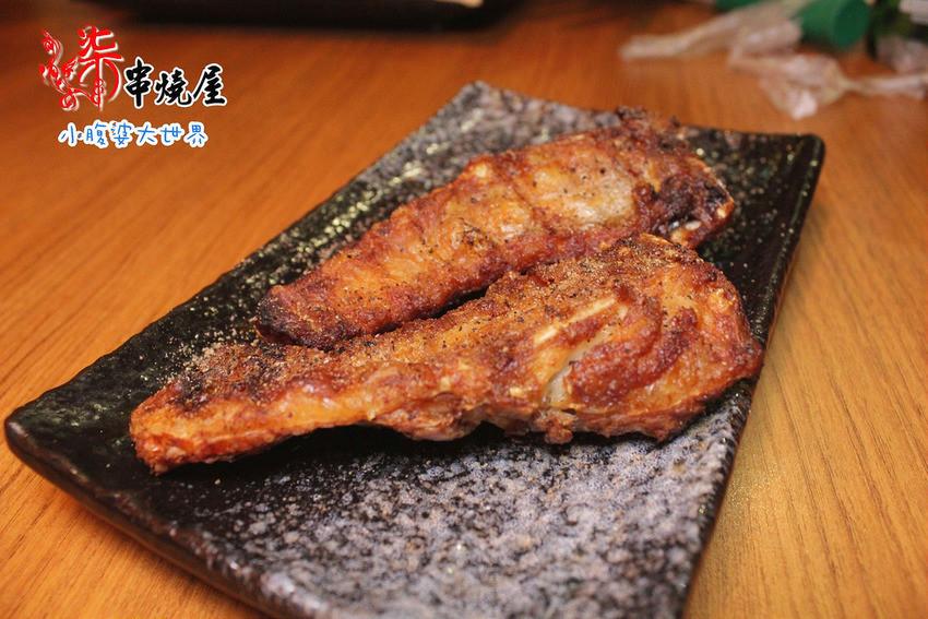 柒串燒屋 049