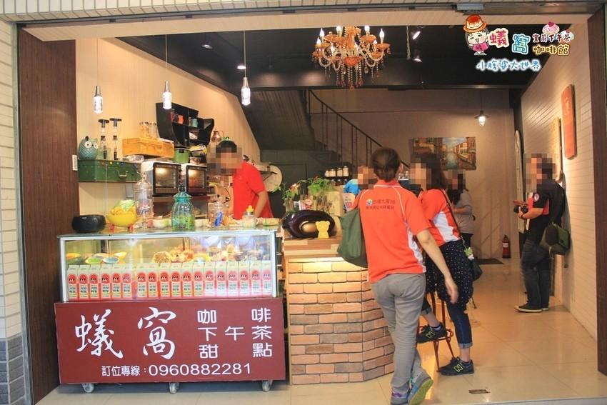 蟻窩咖啡館 003.jpg