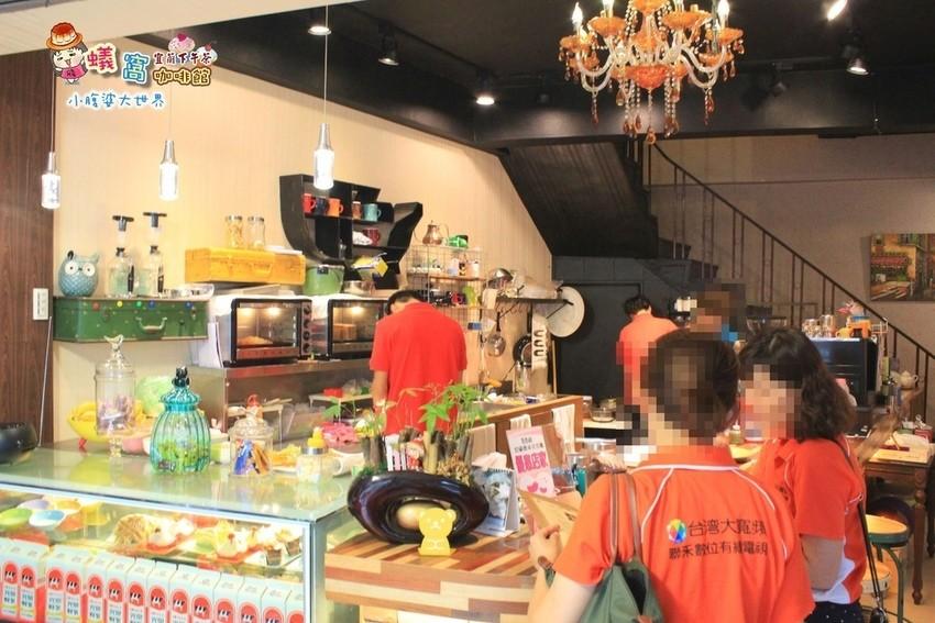 蟻窩咖啡館 006.jpg