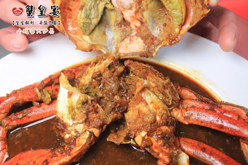 蟹皇宴 021