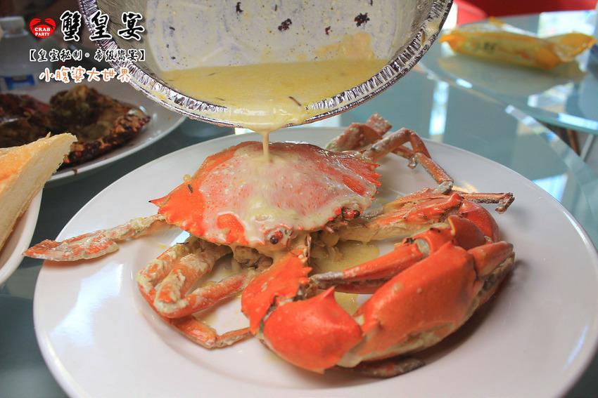 蟹皇宴 031
