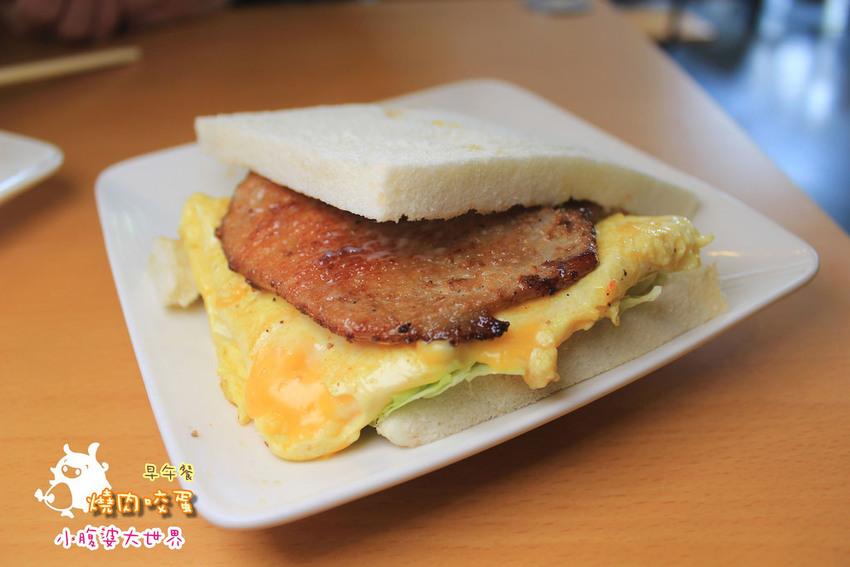 【高雄美食】早餐吃燒肉咬蛋,大塊肉片飽足過癮!!~高雄必吃(文末送五份餐點) @小腹婆大世界