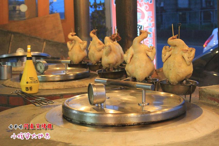 阿東斷窯雞 026