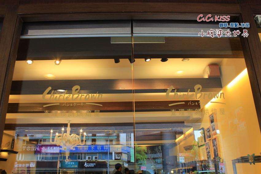 C.C.KISS咖啡廳
