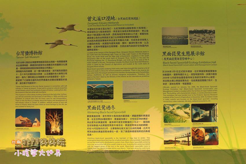 台南北門 024
