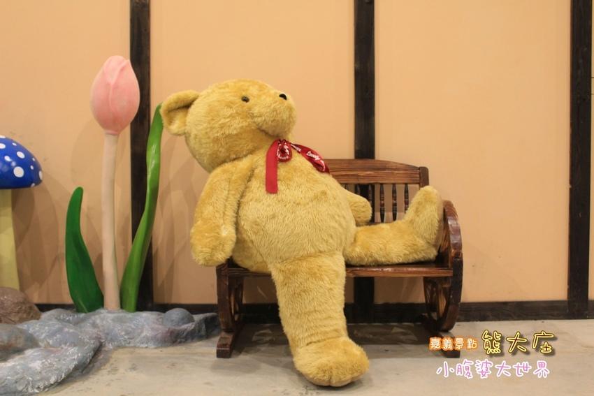 嘉義熊大庄016.jpg