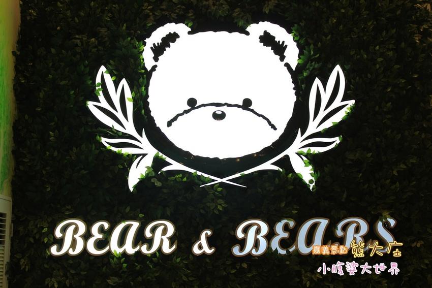 嘉義熊大庄025.jpg