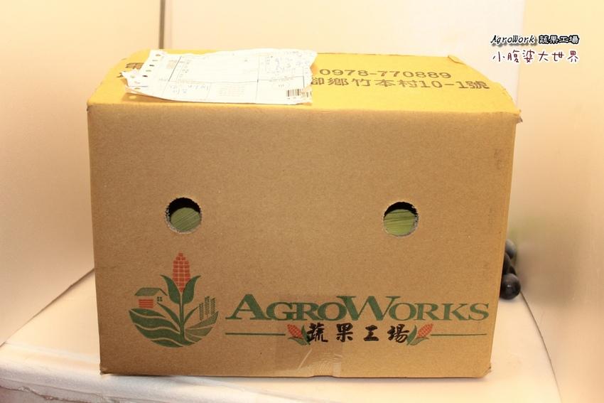 AgroWork蔬果工場005.jpg