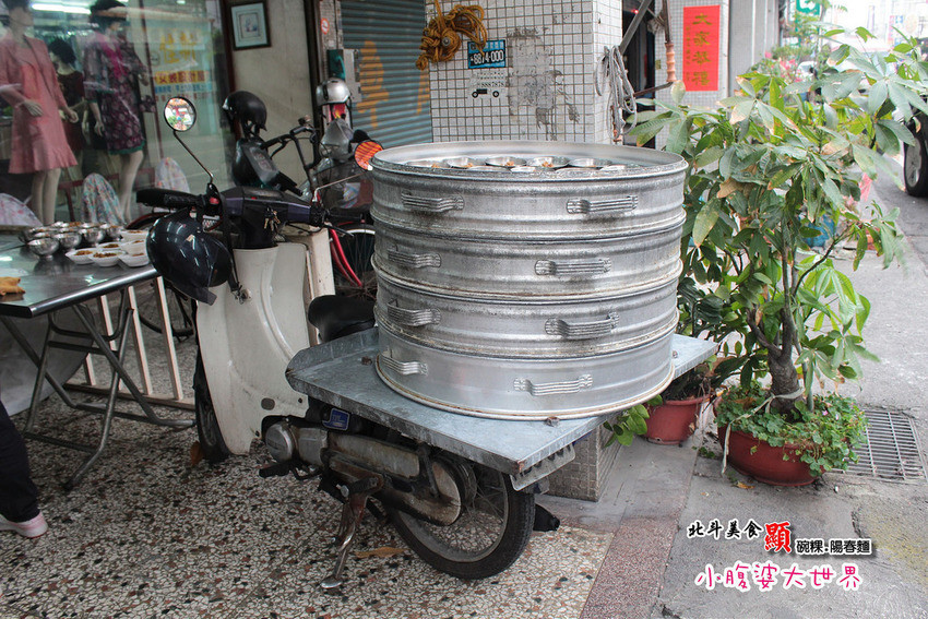 北斗顯碗粿 004