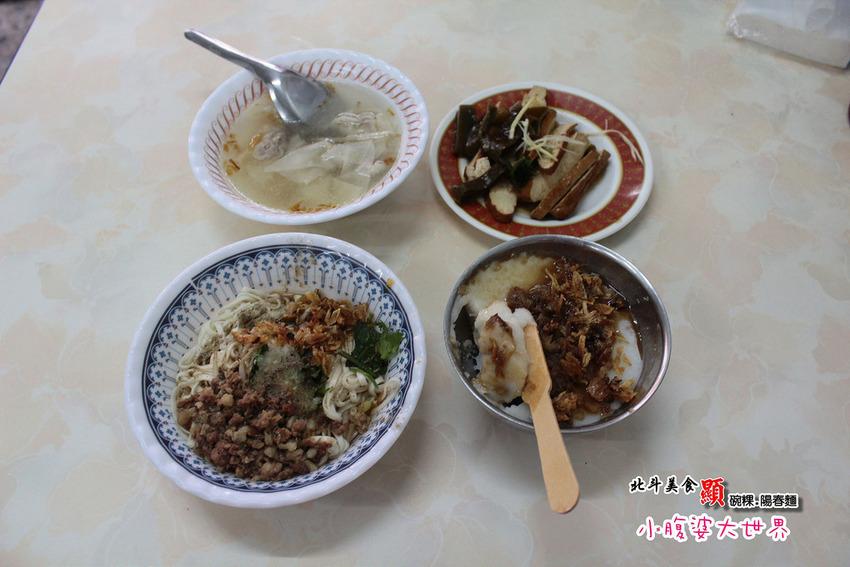 北斗顯碗粿 013