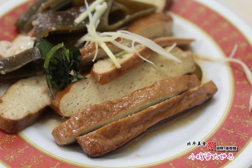 北斗顯碗粿 017