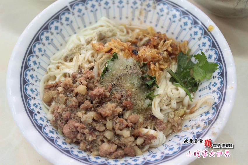 北斗顯碗粿 011