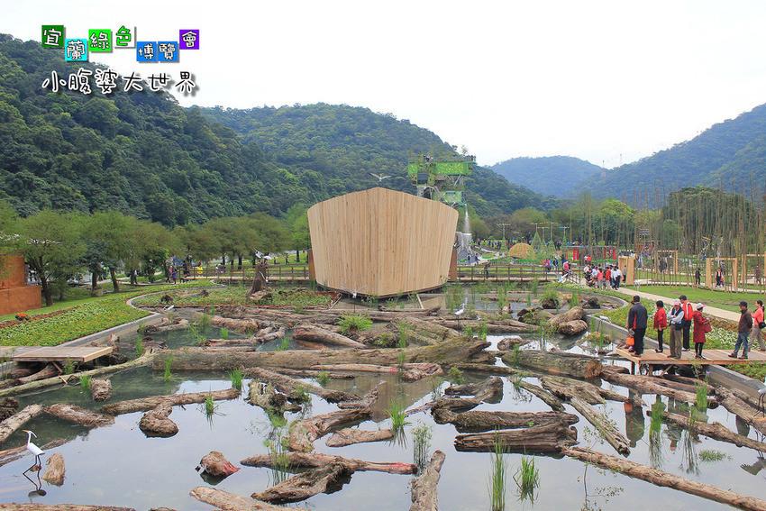 2015綠色博覽愷020