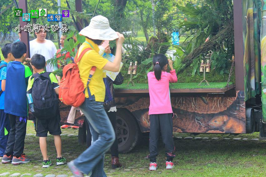 2015綠色博覽愷029