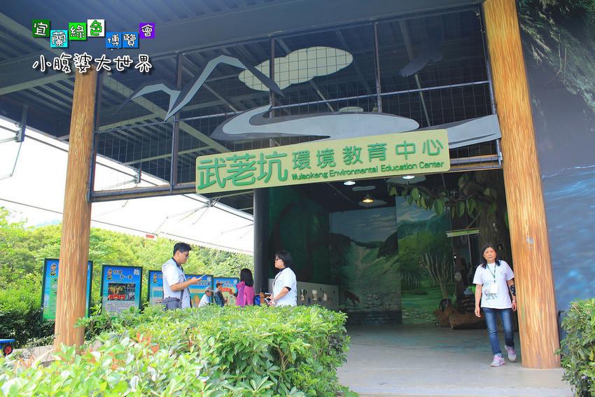 2015綠色博覽愷032