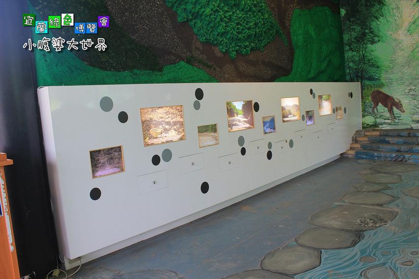 2015綠色博覽愷035