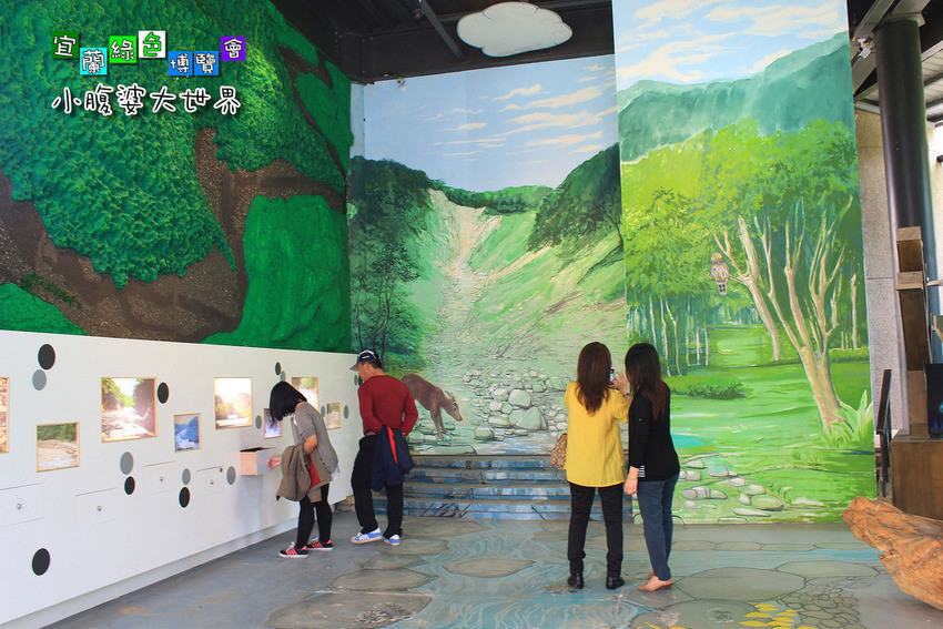2015綠色博覽愷038