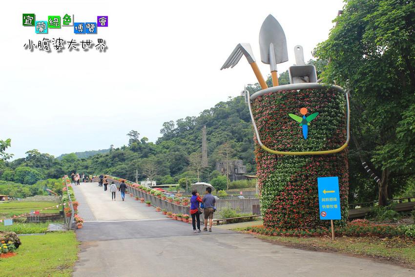 2015綠色博覽愷073