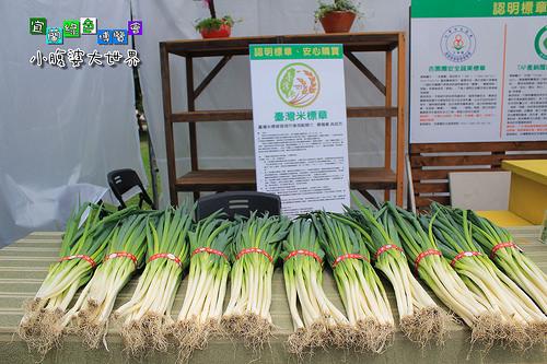 2015綠色博覽愷091