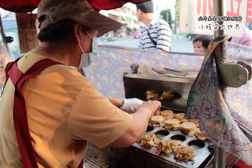 北斗大菜市場紅豆餅