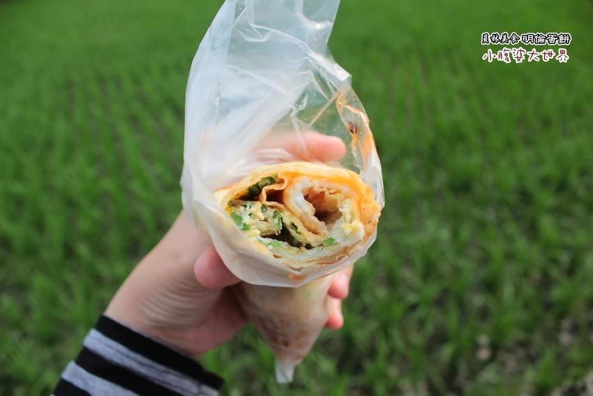 【員林美食】明倫蛋餅,隱藏巷弄美味,傳承一甲子(1978年開賣)~ @小腹婆大世界
